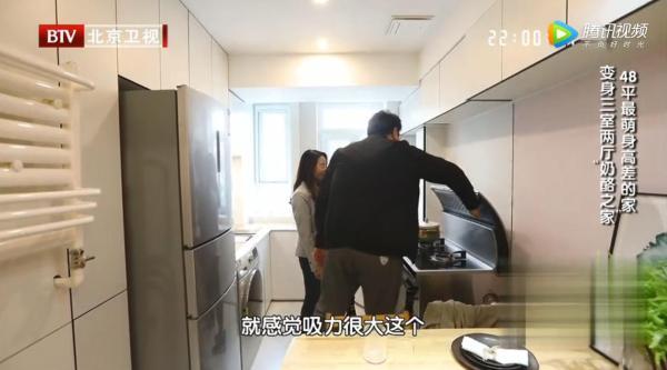 火星人集成灶亮相北京卫视,让厨房焕然一新