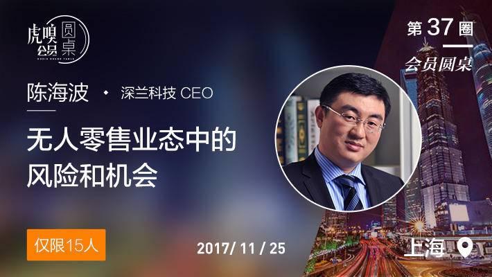 【直播】赢战2018 浙派全国经销商大会强势出击